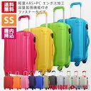 拡張機能付のスーツケース(キャリーバッグ)。さらに機内持ち込みみサイズが嬉しい。また使い...
