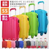 キャリーケース 機内持ち込み 可 SS サイズ スーツケース キャリーバッグ キャリーバック 超軽量 人気 旅行用かばん 容量拡張機能 2日 3日 LEGEND WALKER レジェンドウォーカー 『W-5082-48』