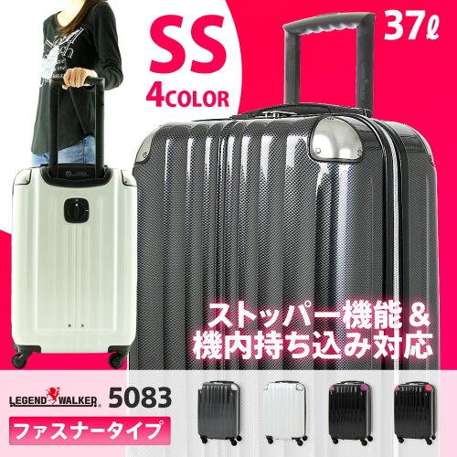 スーツケース キャリーケース キャリーバッグ キャリーバック 機内持ち込み 可 ストッパー付 小型 ...