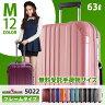【在庫処分SALE】スーツケース キャリーケース キャリーバッグ キャリーバック M サイズ 超軽量 中型 5日 6日 7日 LEGEND WALKER レジェンドウォーカー 『5022-62』