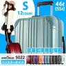 【歳末在庫処分SALE】スーツケース キャリーケース キャリーバッグ キャリーバック S サイズ 超軽量 容量拡張機能 小型 〜4日 5日 LEGEND WALKER レジェンドウォーカー 『W4-5022-55』