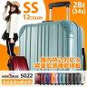【歳末在庫処分SALE】スーツケース キャリーケース キャリーバッグ キャリーバック 機内持ち込み 可 SS サイズ 超軽量 小型 2日 3日 容量拡張機能 LEGEND WALKER レジェンドウォーカー 『W4-5022-48』