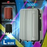 [送料無料]一年保証TSAロック搭載超軽量ゴージャスハードスーツケースキャリーケースシボ加工7日以上Lサイズ4輪キュリキャリー「海外旅行」5095-68旅行鞄
