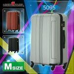 [送料無料]一年保証TSAロック搭載超軽量ゴージャスハードスーツケースキャリーケースシボ加工4日5日6日7日Mサイズ4輪キュリキャリー「海外旅行」5095-58旅行鞄