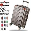 【楽天年間ランキング2019受賞】スーツケース 機内持ち込み...