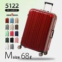 【送料無料】スーツケース Mサイズ キャリーケース キャリー...