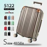 【50%OFF SALE】スーツケース キャリーバッグ キャリーバック キャリーケース 小型 S サイズ 3日 4日 5日 容量拡張機能搭載 ダブルキャスター 1年修理保証 LEGEND WALKER レジェンドウォーカー 『5122-55』