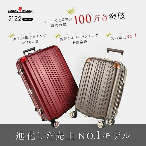 8fbfe1f803 【楽天市場】ブランド(レジェンドウォーカー・エース・サムソナイト・・・) > T&S(ティーアンドエス) > Legend Walker( レジェンドウォーカー):スーツケースの ...