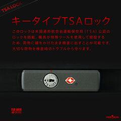 アウトレット訳あり激安本物のカーボンスーツケース機内持ち込み可SSサイズキャリーバッグキャリーバックキャリーケースリアルカーボンOKOBANLEGENDWALKERPREMIUMレジェンドウォーカープレミアムCULLINANカリナン『W2-5705-50』