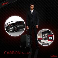 【ポイント10倍4月22日15:59まで】本物のカーボンスーツケース機内持ち込み可SSサイズキャリーバッグキャリーバックキャリーケースLEGENDWALKERPREMIUMレジェンドウォーカープレミアムCULLINANカリナン【532P19Apr16】『5705-50』