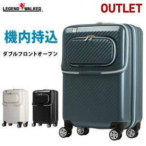 アウトレット スーツケース キャリーバッグ キャリーケース LCC機内持ち込み 可 小型 SS サイズ 2日 3日 ダブルフロントオープン PCポケット 保温保冷ポケット ダブルキャスター LEGEND WALKER レ