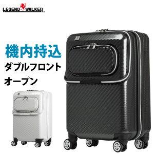 スーツケース キャリーバッグ キャリーバック キャリーケース 機内持ち込み 可 小型 SS サイズ 2日 3日 ダブルフロントオープン PCポケット 保温保冷ポケット ダブルキャスター メーカー1年修