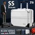 スーツケース ビジネスキャリー ビジネスバッグ 機内持ち込み 可 キャリーバッグ キャリーバック キャリーケース ノートパソコン PC SS サイズ 2日 3日 小型 超軽量 LEGEND WALKER レジェンドウォーカー 『W-6200-44』