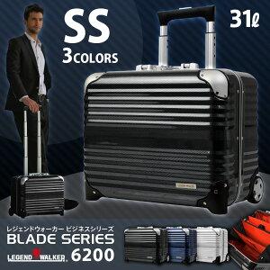 キャリーケース ビジネスキャリー ビジネスバッグ 機内持ち込み 可 スーツケース キャリーバッグ キャリーバック ノートパソコン SS サイズ 2日 3日 小型 超軽量 LEGEND WALKER レジェンドウォー