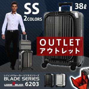 アウトレット 日経新聞 持ち込み ビジネス キャリー スーツケース ポケット キャリーバッグ キャリーケース