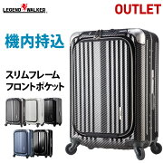 アウトレット キャリー 日経新聞 持ち込み ビジネス ポケット キャリーバッグ スーツケース