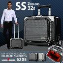 キャリーバッグ ビジネスキャリー スーツケース 機内持ち込み 可 TSAロック 100%ポリカーボネイト ノートPC収納対応 キャリーバッグ キャリーケース キャリーバック 旅行用かばん 修学旅行 海外旅行 『W-6205-44』