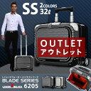 アウトレット 訳あり 激安 キャリーケース ビジネスキャリー スーツケース 機内持ち込み可能 TSAロック 100%ポリカーボネイト TSAロック ノートPC収納対応 キャリーバッグ キャリーバック 『B1-6205-44』