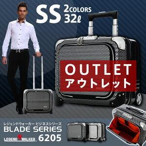 アウトレット キャリー ビジネス スーツケース 持ち込み ポリカーボネイト キャリーバッグ
