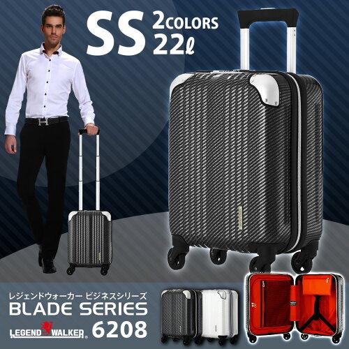 スーツケース コインロッカー 対応 ビジネスキャリー 機内持ち込み 可 SS サイズ キャリーバッグ ...