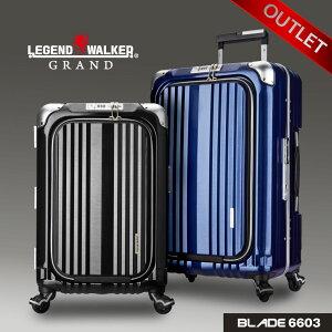 アウトレット スーツケース ビジネス キャリー 持ち込み キャリーバッグ パソコン レジェンドウォーカーグラン