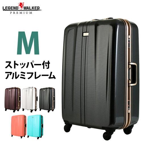 スーツケース M サイズ 超軽量 キャリーケース キャリーバッグ...