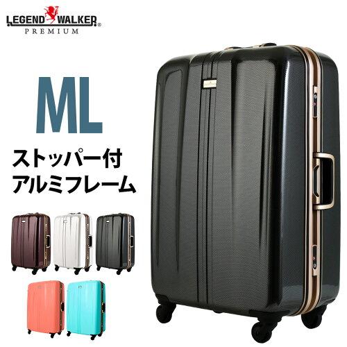 スーツケース M L サイズ 超軽量 キャリーケース キャリーバッ...