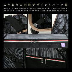 アウトレット訳あり激安スーツケースキャリーケースLサイズ超軽量容量拡張機能キャリーバッグキャリーバックストッパー付日乃本キャスター5日6日7日大型LEGENDWALKERPREMIUMレジェンドウォーカープレミアム『B-6701-68ANCHOR+』
