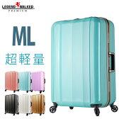 スーツケース 旅行用かばん キャリーバッグ キャリーバック キャリーケース 人気 超軽量 7日 8日 9日 長期滞在 中型 M L サイズ LEGEND WALKER レジェンドウォーカー レディースバッグ メンズバッグ『6702-64』