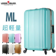 スーツケース、キャリーケース、キャリーバッグ、キャリーバック、ソフトキャリー、ビジネスキャリー、ソフトケース、ハードケース、トランクケース、トランクキャリー、アタッシュケース、ブリーフケース、旅行用カバン、レジェンドウォーカー、LEGENDWALKER、通販、激安
