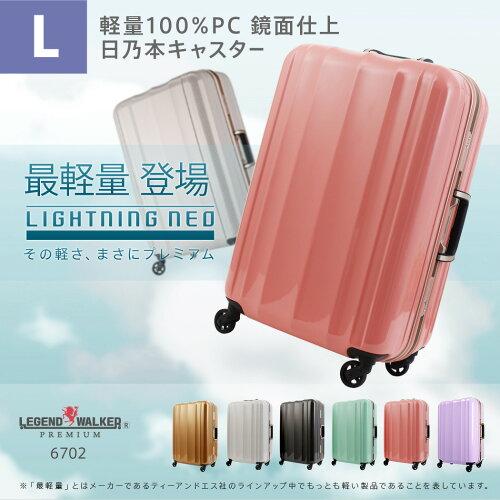 旅行用かばん スーツケース キャリーケース キャリーバッグ キャリーバック 人気 超軽量 7日 8日 9...