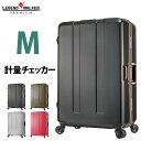 スーツケース 超軽量 M サイズ キャリーケース 重さを量る SUITCASE キャリーバッグ 世界基準施錠 TSAロック 新作 4日 5日 6日 7日 LEGEND WALKER レジェンドウォーカー 『W1-6703-64』