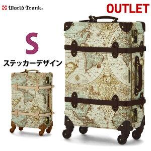 アウトレット 激安トランク WORLD TRUNK ワールドトランク スーツケース キャリーケース キャリーバッグ キャリーバック トランクケース 4輪 S サイズ 3日 4日 5日 『B-7016-55』