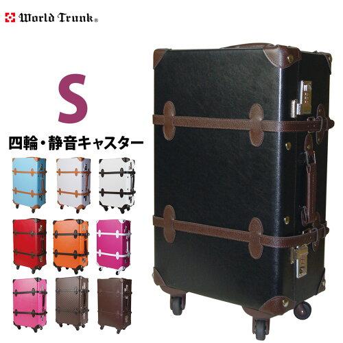 旅行用かばん トランク スーツケース キャリーバッグ キャリーバック 人気 キャリーケース 革 S サ...