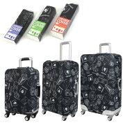 スーツケース キャリーケースカバー キャリーバッグ ラゲッジカバー ラゲッジジャケット レジェンドウォーカー