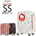 ハローキティ スーツケース キャリーケース キャリーバッグ 旅行用品 キャリーバッグ 旅行用品 キャリー 旅行鞄 キャリーケース 小型 SSサイズ エース AE-04017
