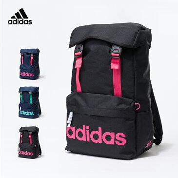 adidas アディダス バックパック フラップタイプ 20リットル 通学用 部活にオススメ B4サイズも収まるかぶせがかわいいカジュアルリュック ジラソーレ 47893