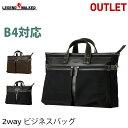 【アウトレット】 ビジネスバッグ ブリーフケース 鞄 ショルダー 2w...