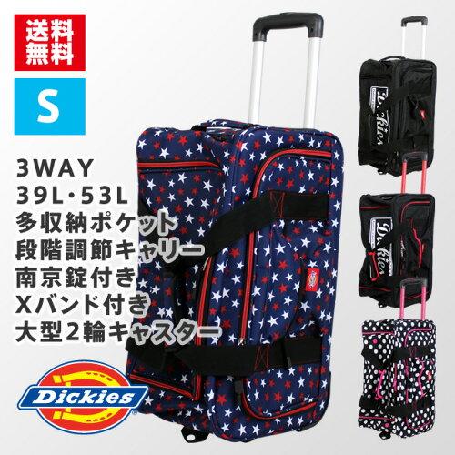 ディッキーズ Dickies ソフトキャリーキャリーバッグ キャリーバック キャリーケース スーツケース...