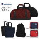【数限定】大人気 チャンピオン champion 2021 lucky bag(福袋)4点セット リ ...