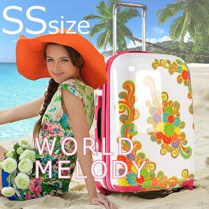 スーツケース セール対象 激安 期間限定 数量限定 TSAロック 大容量 無料受託手荷物 158cm 以内...