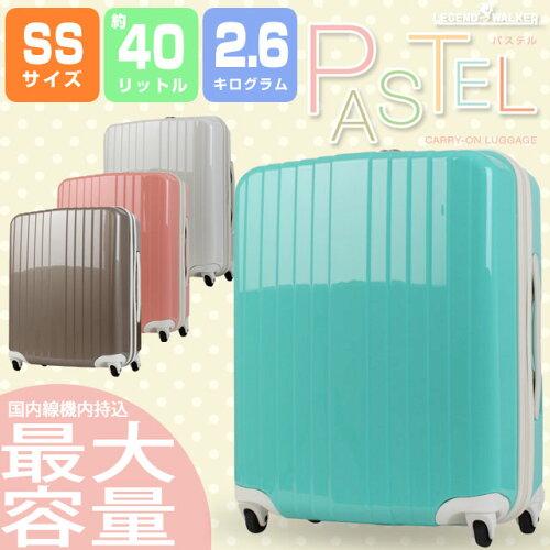 旅行用かばん 機内持ち込み 可 キャリーバッグ スーツケース キャリーバック キャリーケース 人気 ...