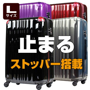 人気ブランド Legend Walker(レジェンドウォーカー)送料無料 止まる超軽量スーツケース キャ...
