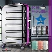 【ポイント10倍 6月30日15:59まで】スーツケース キャリーバッグ キャリーケース 旅行用かばん 超軽量 7日 8日 9日 L サイズ 長期滞在 大型 LEGEND WALKER レジェンドウォーカー 『6016-70』