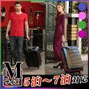 スーツケース キャリーバッグ キャリーケース キャリーバック 超軽量 カラーフレーム 5日 6日 7日 中型 M サイズ LEGEND WALKER レジェンドウォーカー 『W-6016-60』