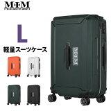 【クーポンで更にお得!】スーツケース T&S ティーアンドエス M3005-Z74