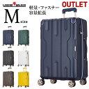 アウトレット スーツケース M サイズ キャリーケース キャ...
