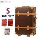 スーツケース TSAロック 大容量 無料受託手荷物 158cm 以内 レビューを書いて送料無料 あす楽ス...