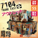アウトレット 訳あり 激安 トランク スーツケース キャリーバッグ キャリーバック キャリーケース 人気 旅行用かばん SS サイズ 機内持ち込み 可 2日 3日 小型 修学旅行 『B-7104-43』