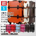 スーツケース 〜50リットル 送料無料 あす楽トランクケース スーツケース キャリーバッグ キャ...